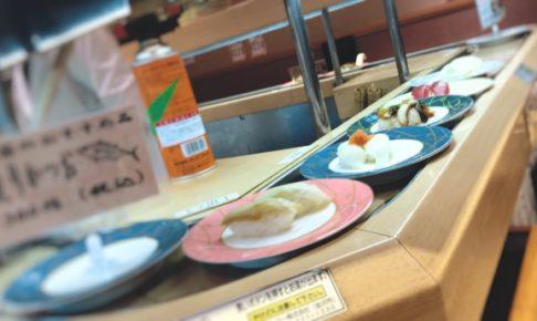 はま寿司のカロリーと糖質は?太るメニューと太らないメニュー!