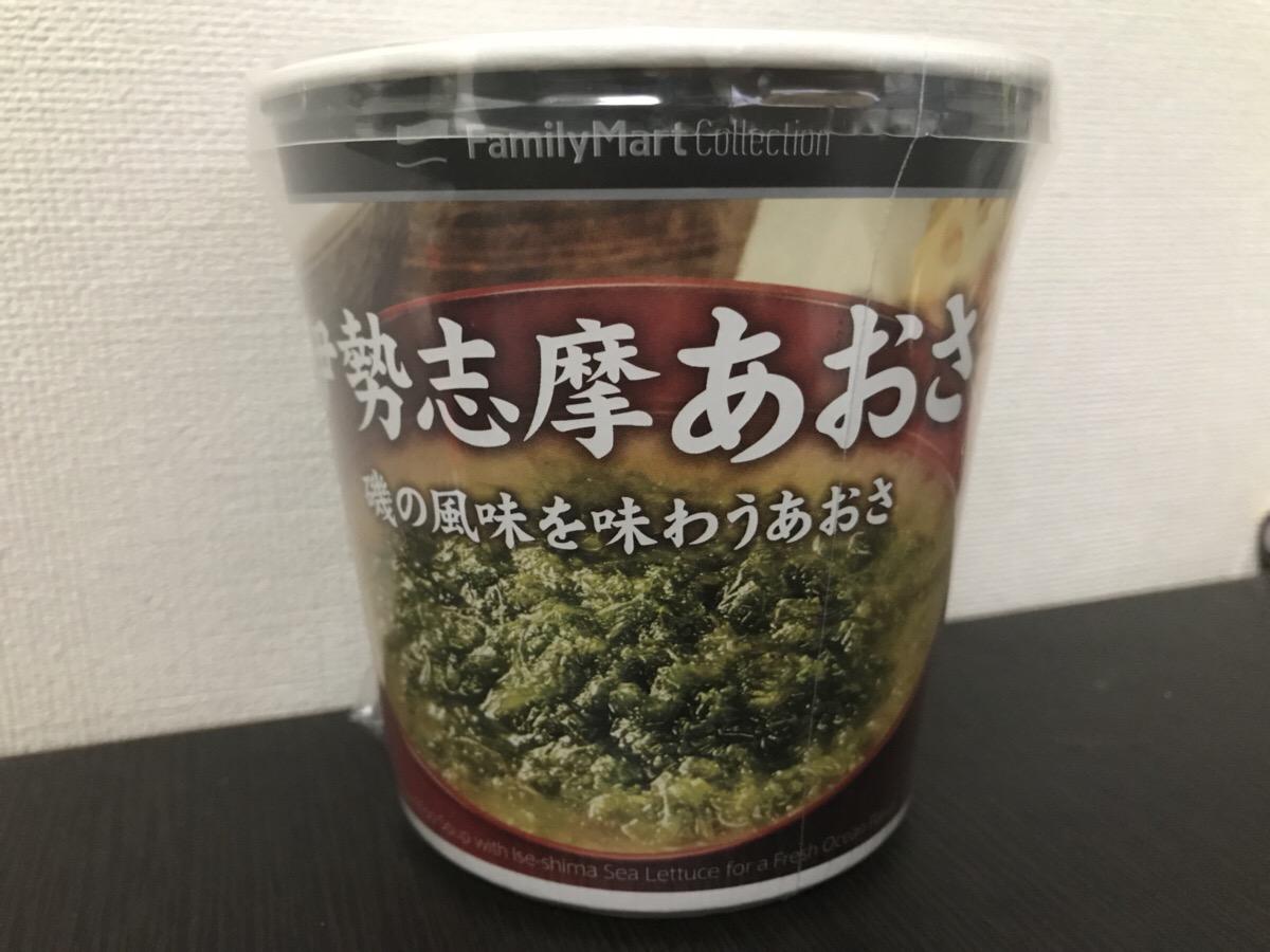 ファミリーマートあおさの味噌汁