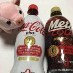 コーラはダイエット中は太る!?カロリーと糖質をペプシと比較