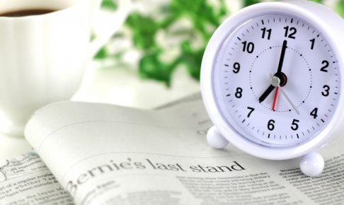 8時間ダイエットとは?成功する正しいやり方と注意点