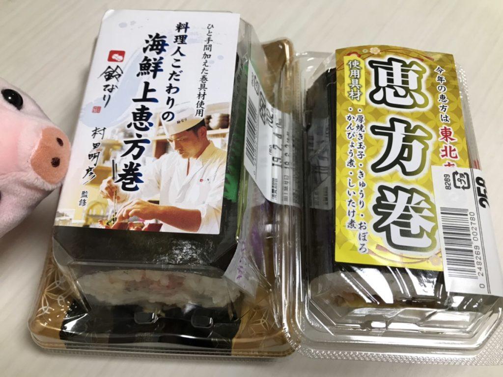 【太巻きのカロリー】太巻きは太る!?かっぱ巻きとカロリー糖質を比較