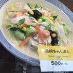 長崎皿うどんは太る!リンガーハットのカロリー糖質は?ちゃんぽん亭との比較