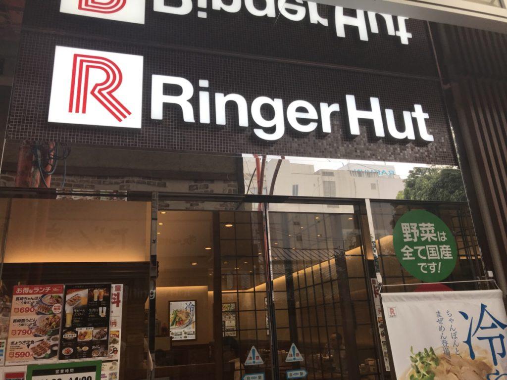 リンガーハットの店舗