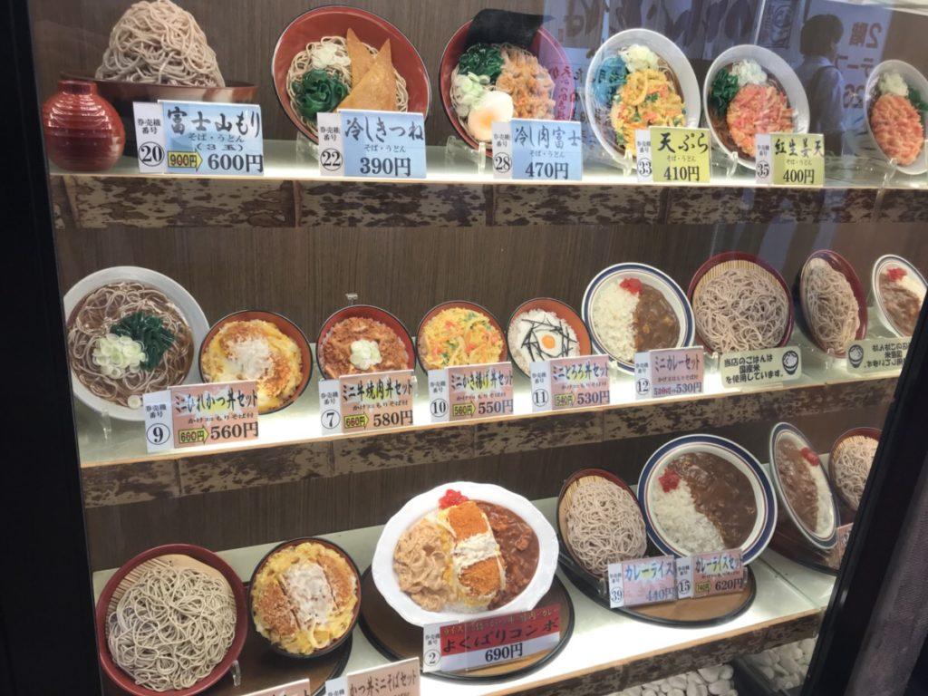 富士そばは太る!?カロリーと糖質をゆで太郎と比較