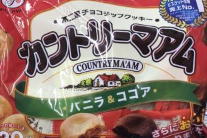 カントリーマアムは太る!?カロリーと糖質をチョコチップクッキーと比較