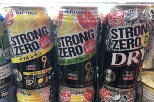 ストロングゼロは太る!?カロリーと糖質を氷結と比較