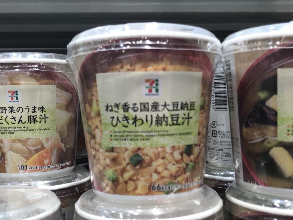 セブンのひきわり納豆汁