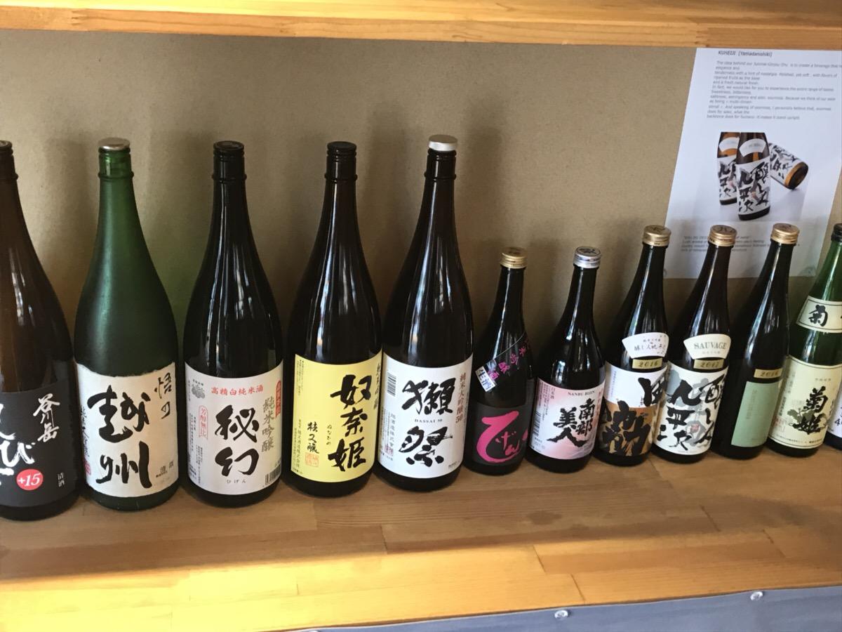 お酒はダイエット中だと太る!?日本酒のカロリーと糖質は?種類別に比較
