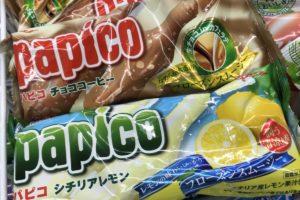 パピコはダイエット中だと太る!?カロリーと糖質を他のアイスと比較