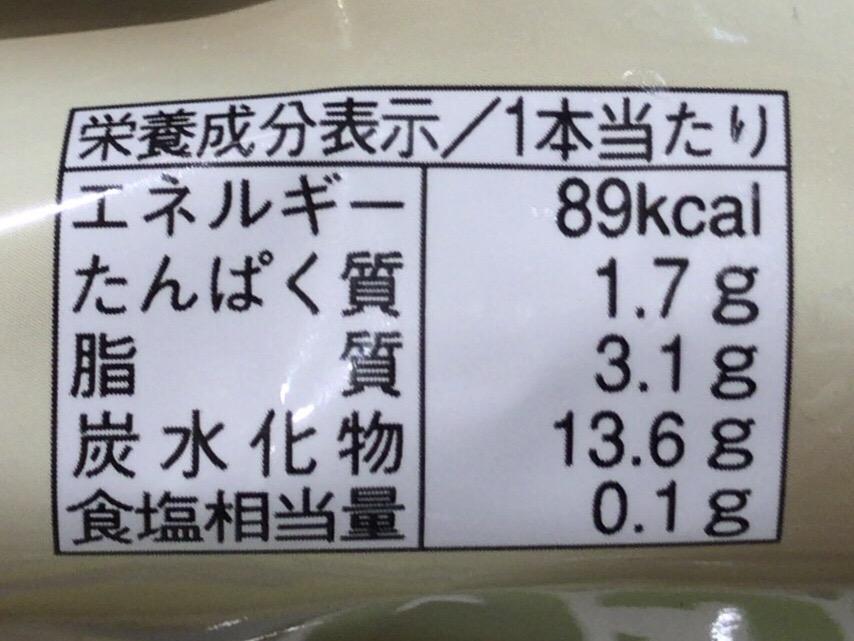 パピコは太る!?カロリーと糖質を他のアイスと比較