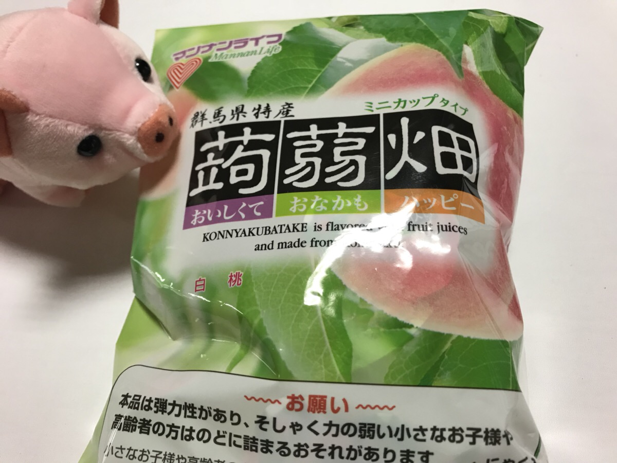 蒟蒻ゼリー 太る
