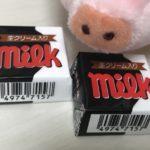 チロルチョコは太る!?とカロリーと糖質をチョコレート菓子と比較