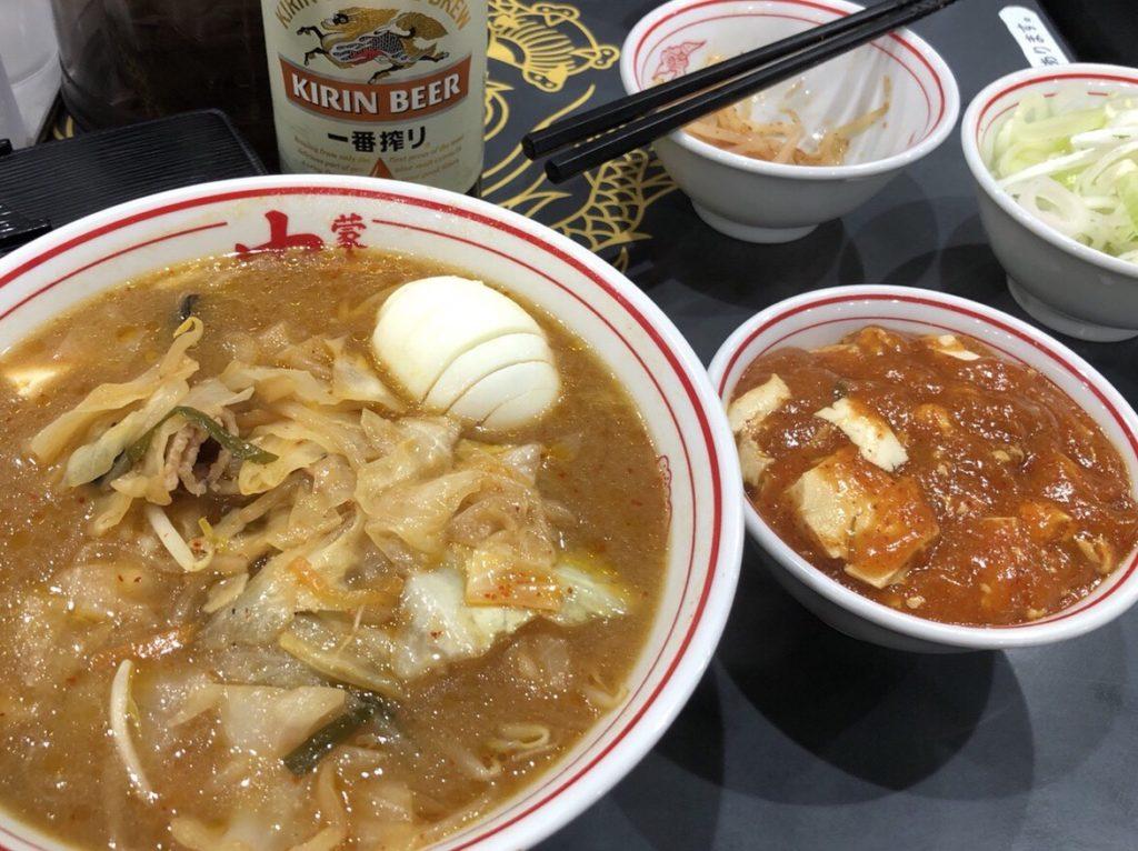 蒙古タンメン中本の定食