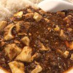 麻婆豆腐はダイエット中だと太る!?カロリーと糖質をマーボー春雨と比較
