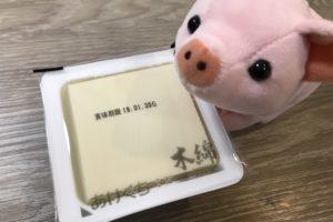 【豆腐のカロリー】豆腐は太る!?揚げ出し豆腐など調理法別にカロリー糖質を比較