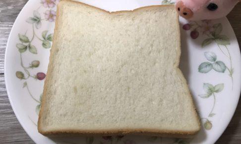 【食パンのカロリー】食パンは太る!?バターロールやコッペパンとカロリー糖質を比較