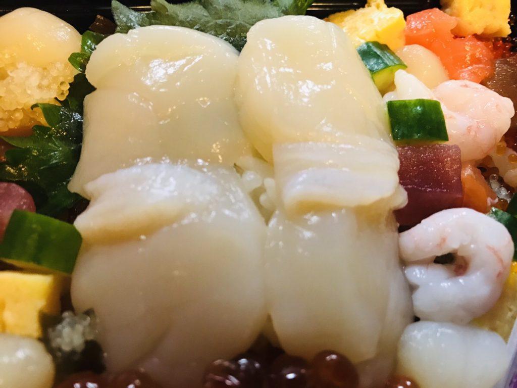 【帆立のカロリー】ホタテは太る!?アサリとカロリー糖質を比較