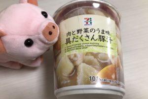 【豚汁のカロリー】豚汁は太る!?味噌汁とカロリー糖質を比較