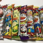 【うまい棒のカロリー】うまい棒は太る!?ベビースターやカルパスとカロリー糖質を比較