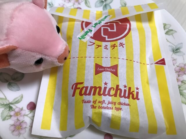 【ファミチキのカロリー】ファミチキは太る!?ななチキやLチキとカロリー糖質を比較