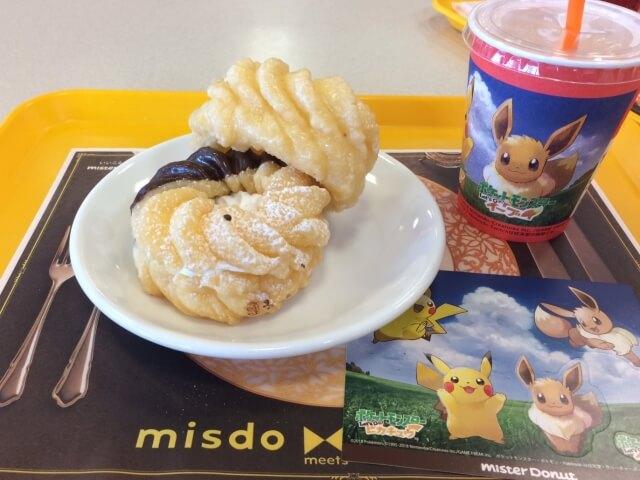 【ミスドのカロリー&メニュー情報】ミスタードーナツの高カロリー糖質ランキングTOP5
