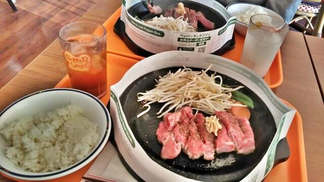 【ペッパーランチのカロリー&メニュー情報】ペッパーランチは太る!?いきなりステーキとカロリー糖質を比較